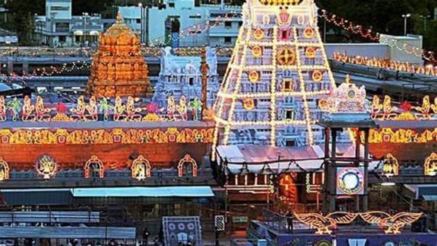 Where are ornaments donated by 16th century Vijayanagara ruler to Tirupati  temple: CIC | Latest News India - Hindustan Times