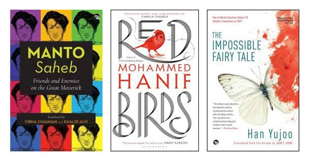 This week's interesting reads include Mohammed Hanif, Manto, and a Korean novel.(HT Team)