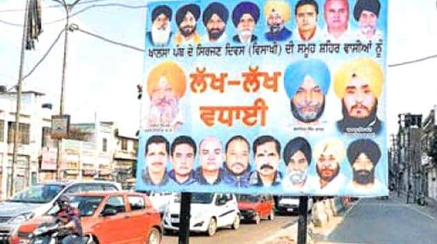 Illegal hoarding at Bharat Nagar Chowk, Ludhiana. In India, Mumbai and Chennai too have taken baby steps - undertaking removal drives and area specific prohibitions. Hopefully, Bangalore's experience can trigger substantive advertising reform in other cities as well. (REPRESENTATIVE PHOTO)(Sikandar Singh Chopra/HT Photo)
