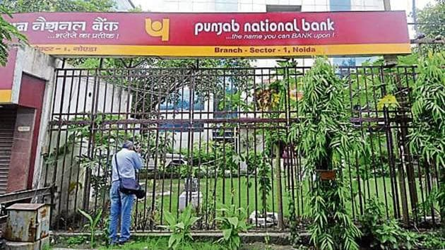 The attempted robbery took place at Punjab National Bank's (PNB) branch in Sector 1, Noida, early on Friday.(Sunil Ghosh /HT Photo)