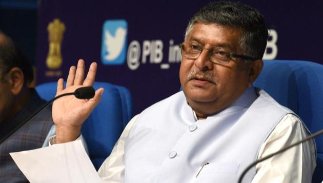 Law and IT minister Ravi Shankar Prasad termed the judgement historic and said the order promotes cleanliness in financial administration.(Arvind Yadav/HT Photo)
