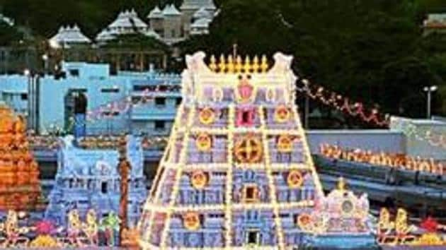 The Venkateswara Temple in Tirumala hills in Tirupati.(PTI File Photo)