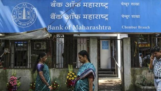 The Bank of Maharashtra has around 1,900 branches all over India.(Bloomberg/Picture for representation)