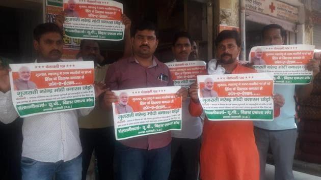 Members of UP-Bihar Ekta Manch staging a protest in Varanasi.(HT)