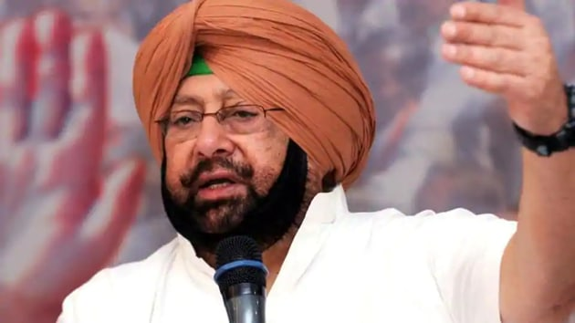 Continue with old history textbooks for now: Punjab CM to PSEB