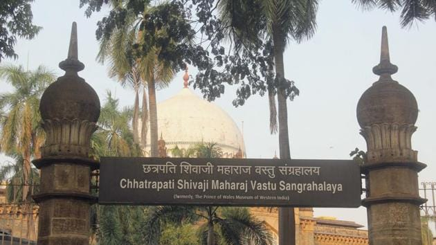 The Prince of Wales Museum has been renamed Chhatrapati Shivaji Maharaj Vastu Sangrahalaya.(Bhushan Koyande/HT Photo)