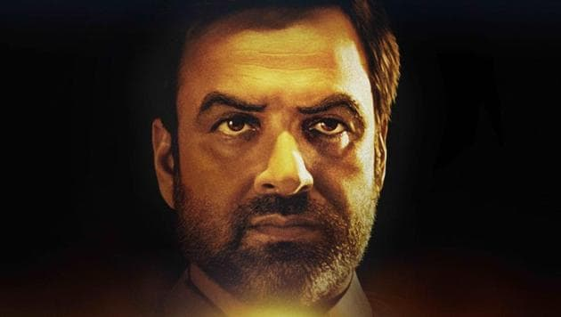 Mirzapur review: Pankaj Tripathi is, as he tends to be with every project he chooses, the best thing about the show.