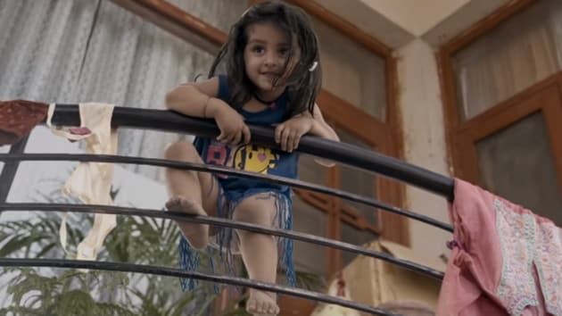 Pihu movie review: Vinod Kapri's films could have worked as a short, but fails as a feature length exercise.