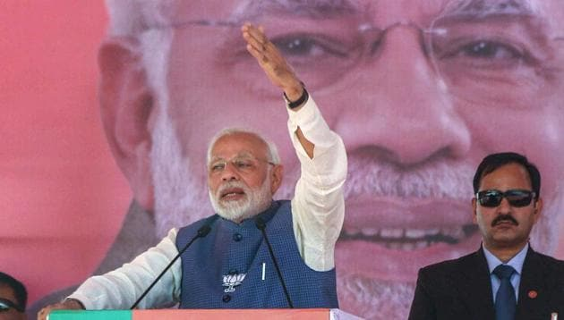 Prime minister Narendra Modi addressed a public meeting ahead of Madhya Pradesh assembly election, in Shahdol on Friday, November 16.(PTI)