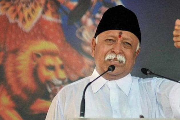 By the end of the day, RSS chief Mohan Bhagwat had almost 23,000 followers but no tweets at all.(PTI file photo)