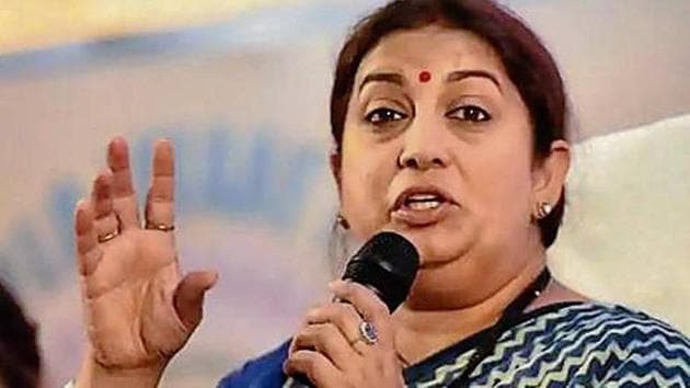 Union textile minister Smriti Irani.(HT File Photo)