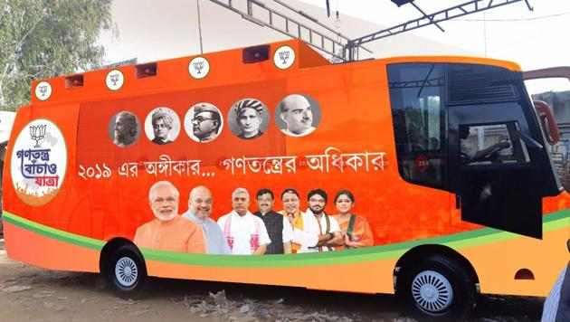 One of the three air-conditioned buses decorated with political messages and fitted with hydraulic lifts. These will start from three corners of Bengal and travel through all of 294 Assembly segments.(Photo: Courtesy Bengal BJP)