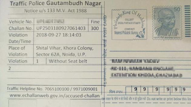 The fine is sent to violators via courier and that costs about Rs 40 per person. Switching to general post would reduce the cost to Rs 6. The postcards, however, will cost 50 paise each.(HT Photo)