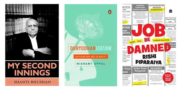 This week's list of good reads includes a memoir, a meditation on villainy, and a funny career guide(Meril Anand)