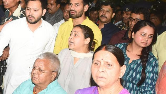 RJD chief Lalu Prasad, Rabri Devi and family(Santosh Kumar/ HT Photo)