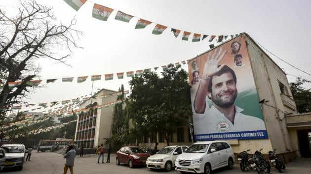 Deserted look outside Congress headquarters, Gandhi Bhavan in Nampally, Hyderabad, Telangana on Tuesday.(Kunal Patil/HT Photo)