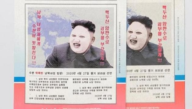 A South Korean fashion and cosmetics firm has stirred controversy with a facial mask featuring Kim Jong-un prompting many stores to pull the product of the shelves.(Arti Sahabat)