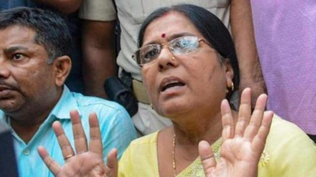 An arrest warrant was also issued against Manju Verma, but she was not arrested despite the Supreme Court's lashing out at the Bihar government for failing to locate the former minister.(File)
