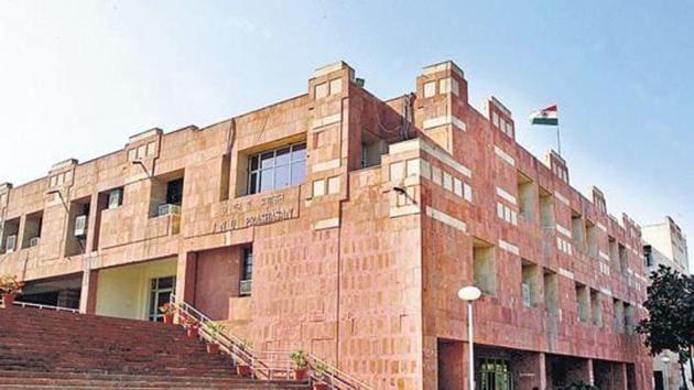 JNU administrative building(File)