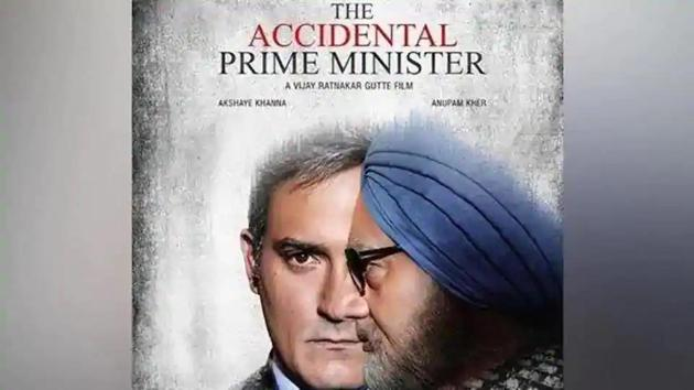 The Congress on Friday attacked the Bharatiya Janata Party after the ruling party tweeted the trailer of The Accidental Prime Minister.(ANI/Twitter Photo)