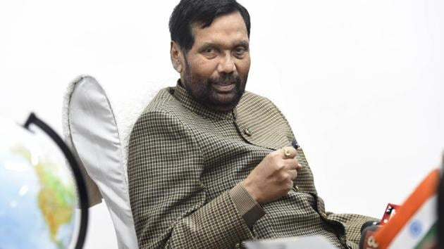 Denial of VIP privileges to Union minister Ram Vilas Paswan at the airport in Patna a day ago raised some eyebrows though an official asserted on Tuesday that the situation arose since orders for extending the facilities were not issued by the competent authority.(Arvind Yadav/HT PHOTO)