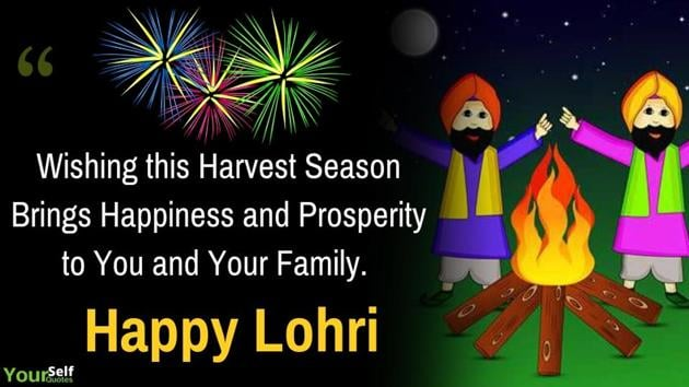 Happy Lohri Wishes 2019(Yourselfquotes)