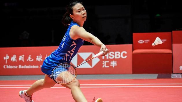 File image of Beiwen Zhang.(AFP)