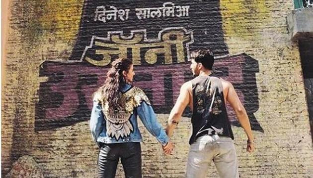 Kalank is Alia Bhatt and Varun Dhawan's fourth movie together.