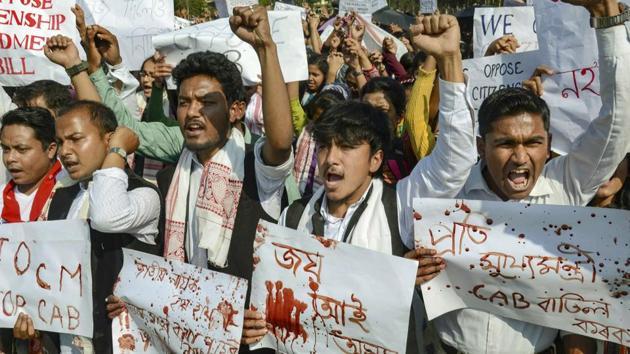 Students of Dibrugarh University stage a protest against Citizenship (Amendment) Bill, in Dibrugarh, Monday, Feb. 11, 2019.(PTI Photo)