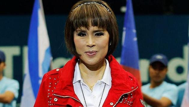 The future of the party that nominated Princess Ubolratana Rajakanya , Thai Raksa Chart, is now in doubt amid calls for it to be disbanded.(Reuters)