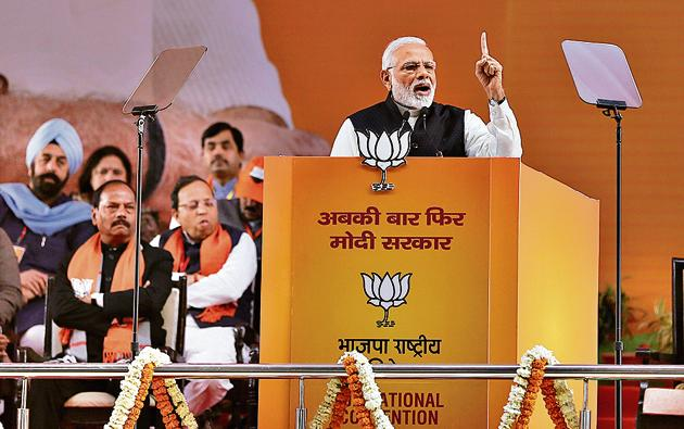 Prime Minister Narendra Modi said he has given the armed forces a free hand to punish the masterminds of the suicide bombing that killed 45 Central Reserve Police Force (CRPF) personnel in the deadliest terrorist attack ever in Kashmir.(Sanchit Khanna/HT PHOTO)
