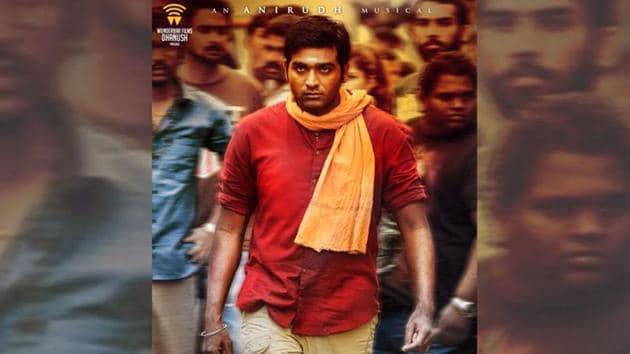 Vijay Sethupathi in a poster of Tamil film Naanum Rowdy Dhaan. (dhanushkraja/Twitter)