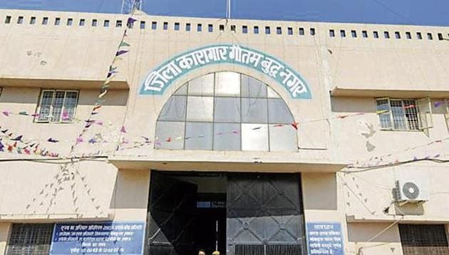 The Uttar Pradesh Pollution Control Board (UPPCB) has issued a notice to the Luksar jail authorities for not maintaining the sewage treatment plant on campus and burning municipal waste generated within the premises.(Sunil Ghosh/HT Photo)