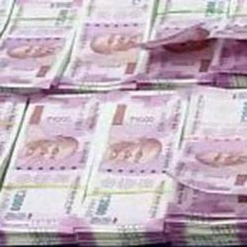 Rs 20 lakh was withdrawn illegally in 29 transactions from 12 midnight to early in the morning on June 1 from a travel agent's bank account.(PTI)