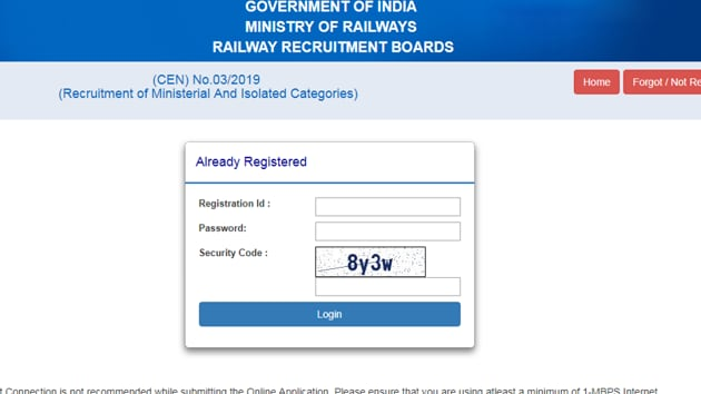 RRB Recruitment 2019: Application last date to apply for ministerial posts on April 22. Check details here(HT)