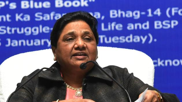 """Bahujan Samaj Party chief Mayawati has once again made it clear that her party will not ally with the Congress for the 2019 Lok Sabha elections. """"It is being made clear again that the Bahujan Samaj Party will not have any electoral alliance with the Congress in any state,"""" Mayawati said in a statement. (Subhankar Chakraborty / HT File)"""