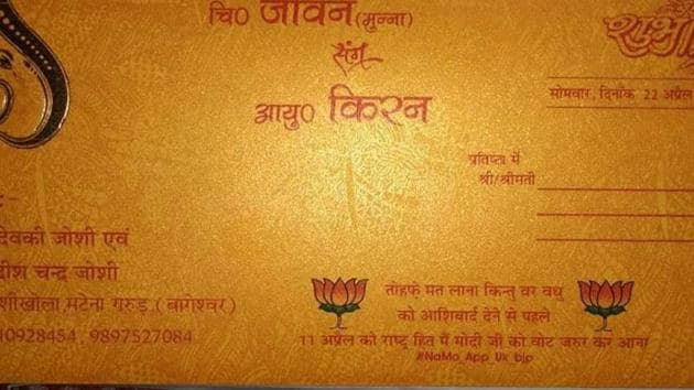 The Election Commission on Saturday served a notice to a man in Uttarakhand who printed a message on his son's wedding invitation card appealing to the guests to vote for Prime Minister Narendra Modi in the upcoming Lok Sabha elections.