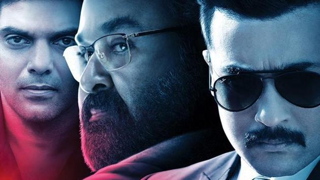 Actor Suriya, Arya and Mohanlal will share screen space in their upcoming film Kaappaan.