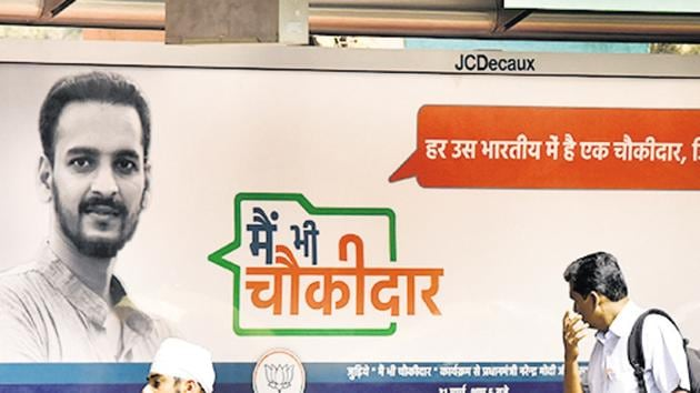 The Rajasthan BJP will launch the 'Main Bhi Chowkidar' campaign across the state from March 30.(Sonu Mehta/HT PHOTO)