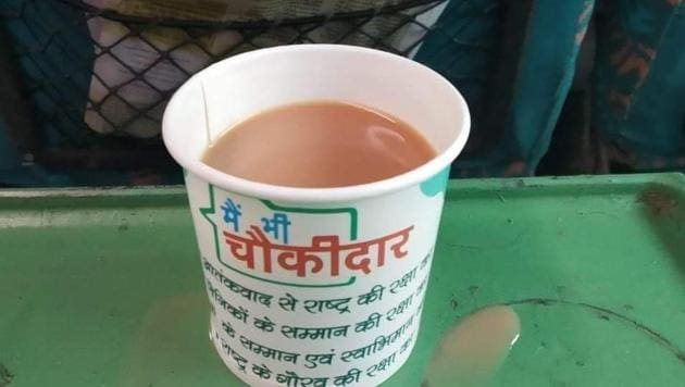 The cups with 'Main bhi chowkidar' slogan that were used on Friday on the Kathgodam Shatabdi, were withdrawn after passengers complained.(Photo shared by a passenger)
