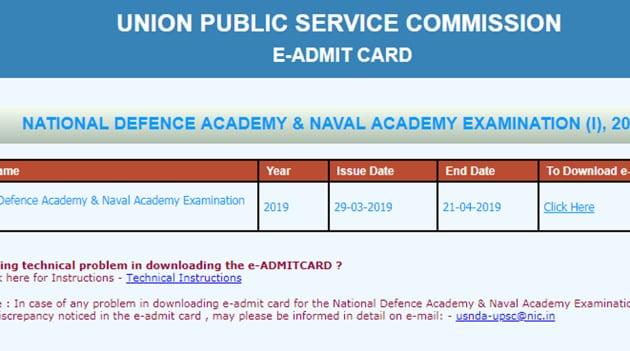 UPSC NDA NA Admit Card out(UPSC)
