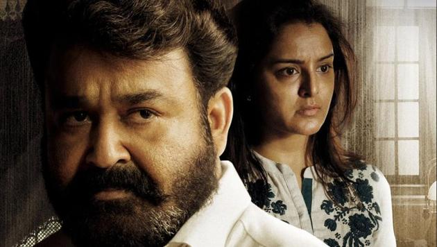 Mohanlal's Lucifer collects around Rs 25 crore in its opening weekend.