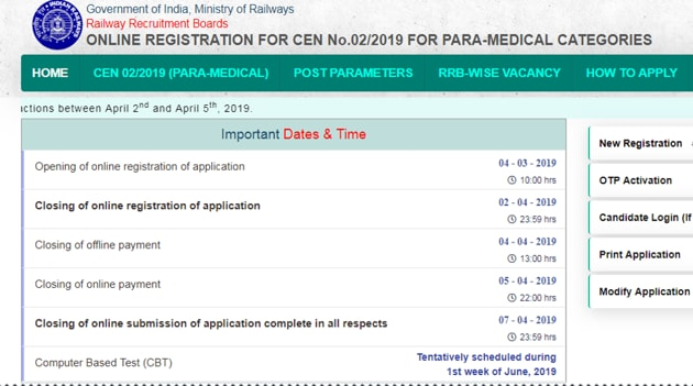 RRB Paramedical Recruitment 2019 application ends today(RRB)