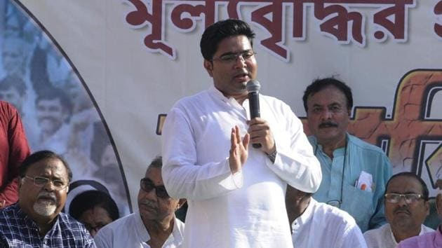 Trinamool Congress Abhishek Banerjee's wife Rujira Naroola has been issued a notice by the Union Home Ministry to explain teh discrepancies in the name of her father in her PIO and OCI cards.(HT PHOTO)