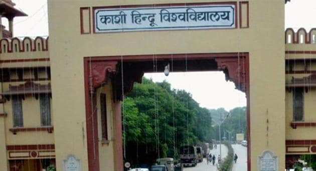 A BHU student was shot at by unidentified assailants at Birla hostel intersection on the varsity premises.(PTI)