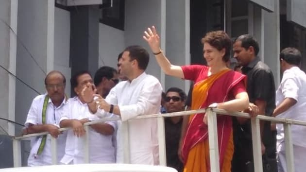 The Congress president has also in the past spoken about his relation with his sister and how they shared a strong bond.(ANI)
