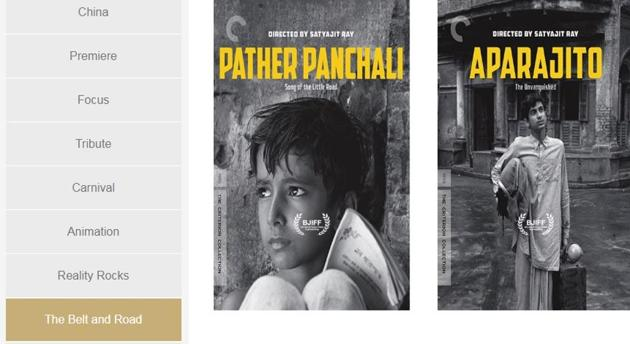 Satyajit Ray's three movies from the Apu Triology have been clubbed in the belt and Road category at the Beijing Film fest.(Screngrab/BJIFF)