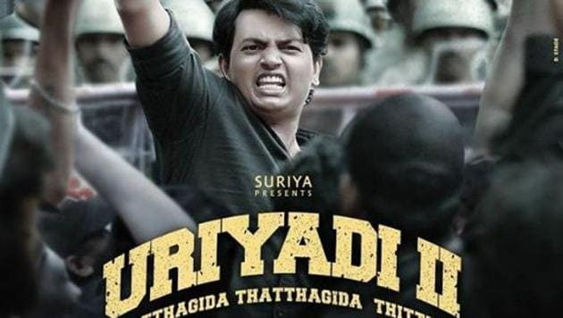 Uriyadi 2 stars Vijay Kumar in a lead role and has been produced by Suriya.(Instagram)