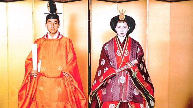 Some of the elements of the garb and gear that will be seen during the enthronement of the new emperor and subsequent key succession events in Japan.(Wikipedia.org)