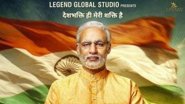 """""""'PM Narendra Modi' is officially releasing on April 11, 2019,"""" wrote the film's director.(File photo)"""